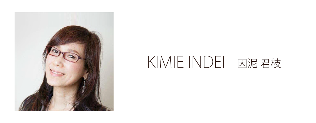 KIMIE INDEI